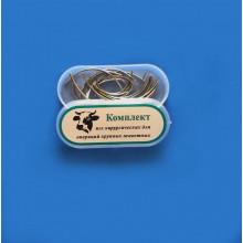 Комплект игл хирургических в упаковке для операций у крупных животных