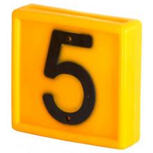 Номер для ремней на шею, цифра 5